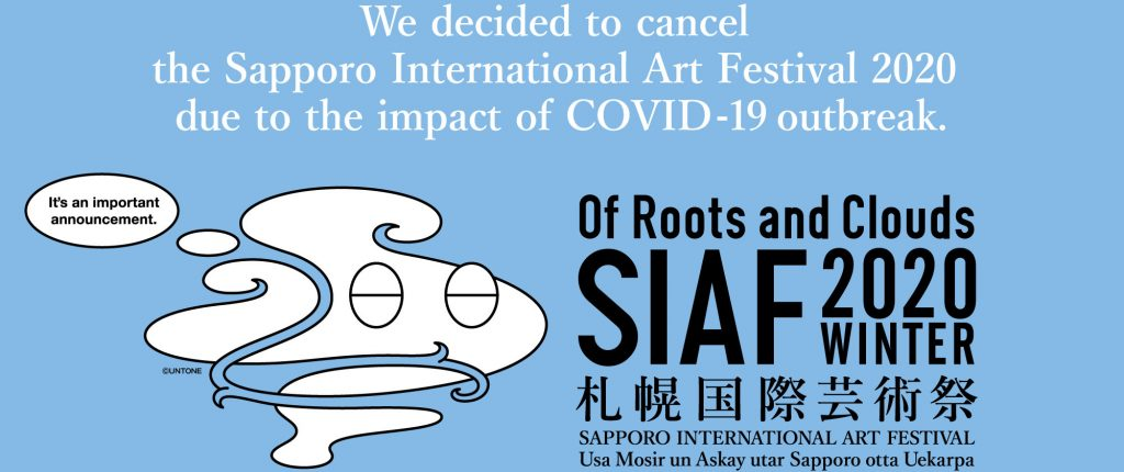 Sapporo International Art Festival Cancelled